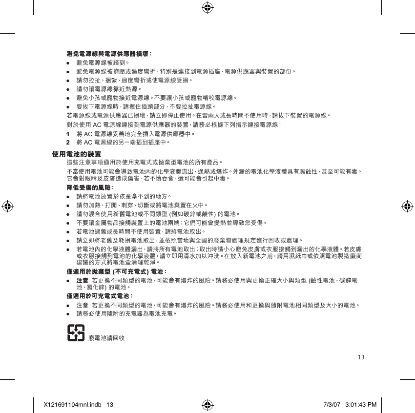 microsoft wireless mobile mouse 3000 manual