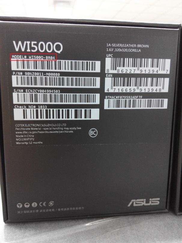 asus serial number lookup manual