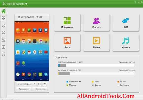 download all windows 7 updates manually