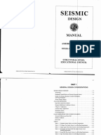 steel construction manual 15th edition pdf